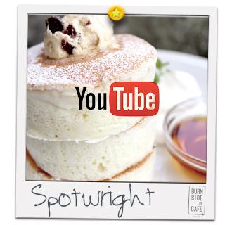 spotwright