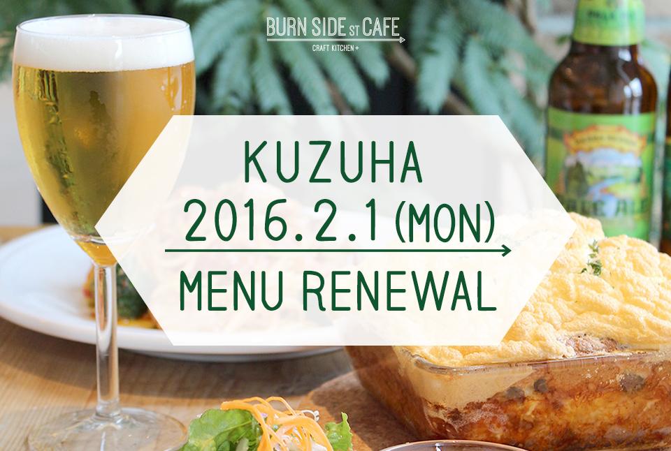 Kuzuha Renewal