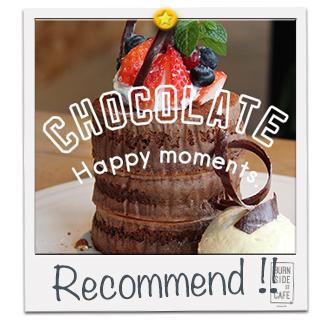 チョコレートpancake